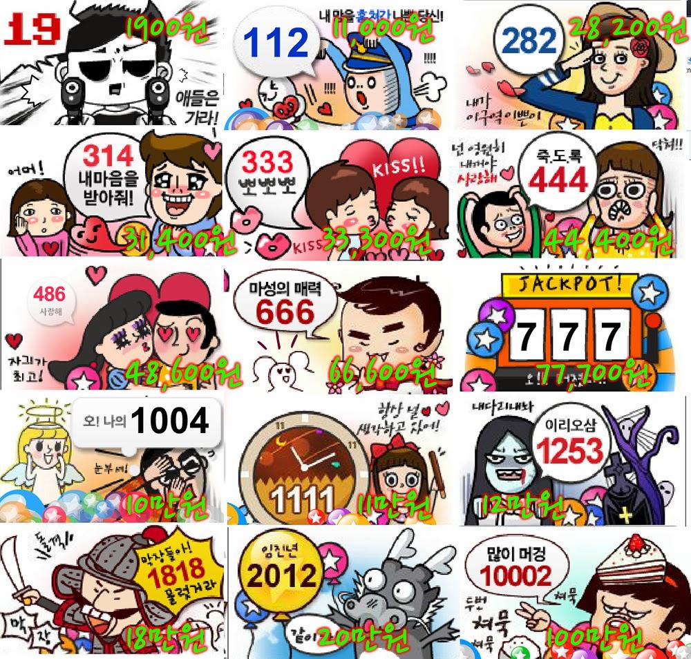 ad2f213f0d499d515e447e452824abbd_1460390726_6119.jpg
